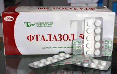 Лекарства от поноса у взрослых. Список лучших, недорогие, но эффективные