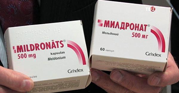Можно ли пить милдронат без назначения врача
