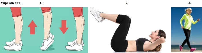 Первая помощь при судорогах ног ниже, выше колена, ступни у детей, взрослых. Причины, что делать