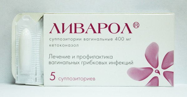 Свечи для лечения эрозии шейки матки. Названия, цены, отзывы