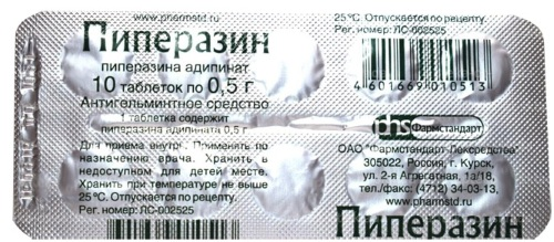 Глистогонные препараты для людей широкого спектра действия, на травах. Список, цена, отзывы