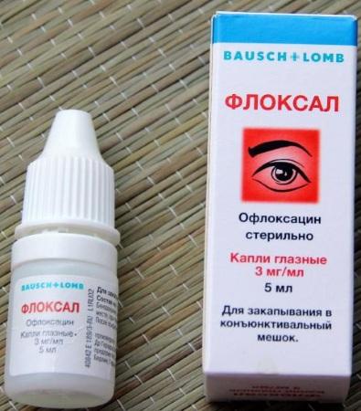 Вигамокс (Vigamox) глазные капли для детей. Инструкция по применению, цена, отзывы
