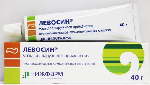 Мази от фурункулов, прыщей на лице, с антибиотиком, вытягивающие гной