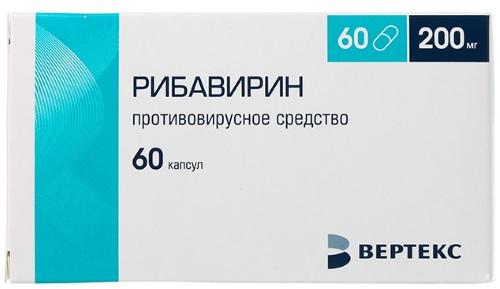 Таблетки от простуды недорогие и эффективные для детей, взрослых. Цены