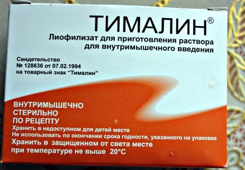 Уреаплазмоз у женщин. Симптомы и лечение, причины у беременных