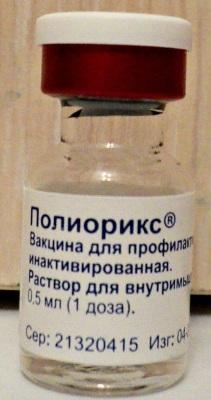 Инактивированная вакцина от полиомиелита. Какая лучше, название, отзывы