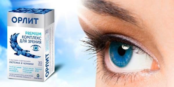 Витамины с лютеином для глаз детей, взрослых. Цена, отзывы