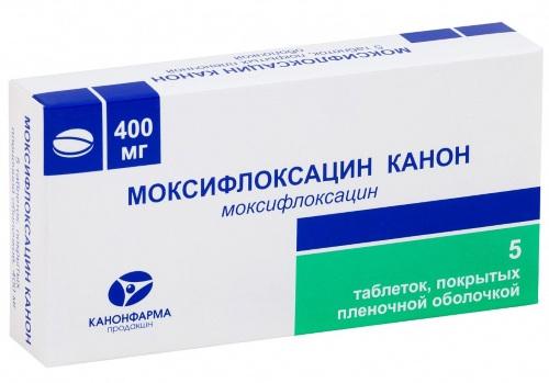 Воспаление корня зуба лечение антибиотиками