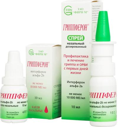 Лечение ОРВИ при беременности в 1-2-3 триместре. Лечение, последствия