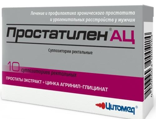 Свечи от простатита эффективные противовоспалительные, для профилактики: Диклофенак, Витапрост, Ихтиоловые