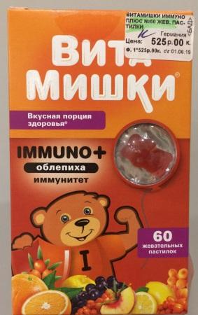 Ми-ми-мишки витамины для детей. Инструкция, производитель, состав