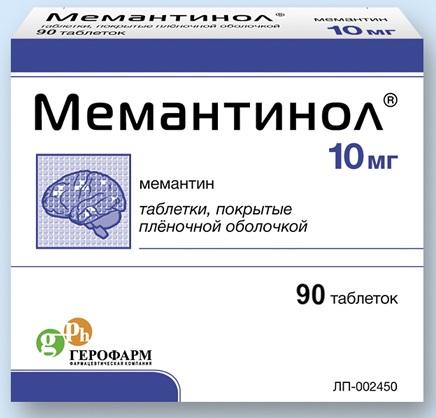 Акатинол Мемантин (Akatinol Memantine) детям. Отзывы, инструкция, дозировка, цена