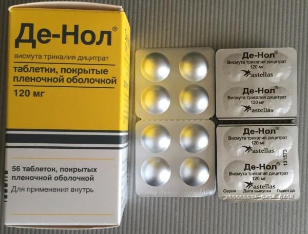 Де-Нол (De-Nol). Отзывы принимавших, инструкция, аналоги, побочные эффекты, цена