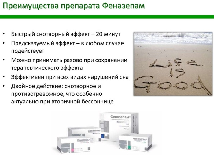 Феназепам (Phenazepam). Отзывы пациентов, принимавших препарат, инструкция по применению, аналоги