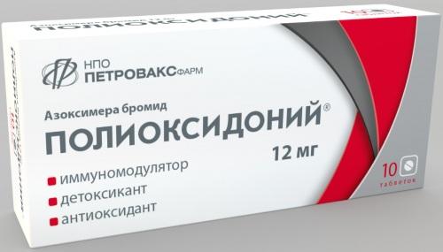 Полиоксидоний (Polyoxidonium) для детей. Отзывы, инструкция, аналоги, цена