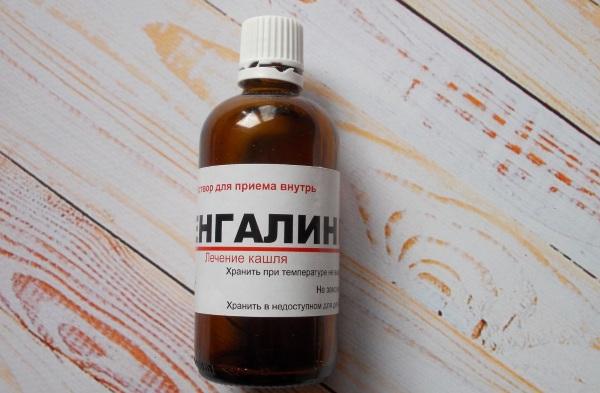 Ренгалин (Rengalin) сироп для детей. Отзывы, инструкция по применению, цена