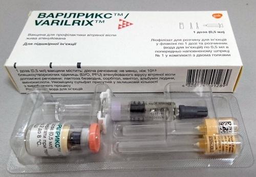 Варилрикс (Varilrix) вакцина от ветрянки. Схема вакцинации, инструкция по применению, цена