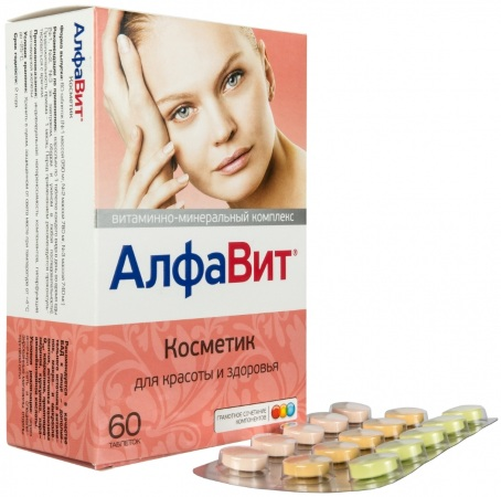 Витамины для кожи рук от трещин для женщин, мужчин в таблетках. Список, инструкция