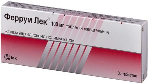 Низкий ферритин при нормальном гемоглобине. Причины, симптомы, лечение при беременности, ребенка, взрослых