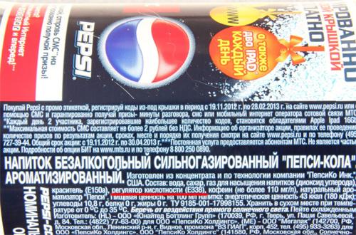 Фосфор в продуктах питания. Таблица, где больше всего, суточная норма, польза, вред