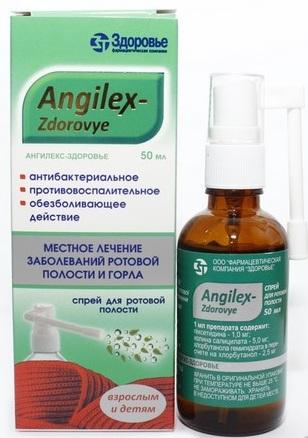 Антисептики для горла для детей, при беременности, взрослым при фарингите, ангине. В таблетках, спрей, растворы