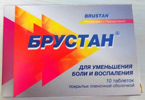 Ибуклин (Ibuclin) таблетки. Цена, инструкция по применению, аналоги для детей, взрослым
