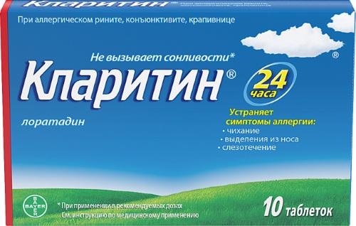 Кларитин (Claritin) таблетки. Цена, инструкция по применению, от чего помогает, аналоги