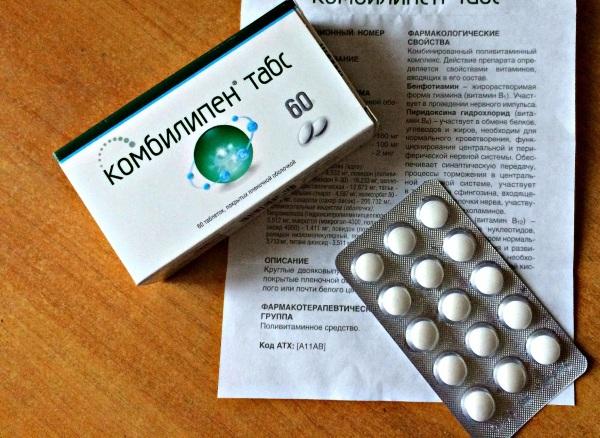Мильгамма таблетки. Инструкция по применению, отзывы, цена