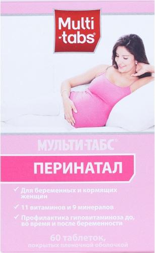 Комплексы витаминов для беременных 1-2-3 триместр. Какие лучше