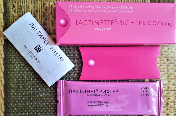 Лактинет (Lactinette). Отзывы кормящих мам, инструкция по применению, аналоги