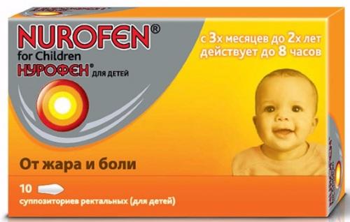 Нурофен (Nurofen) свечи для детей. Цена, инструкция, аналоги, отзывы