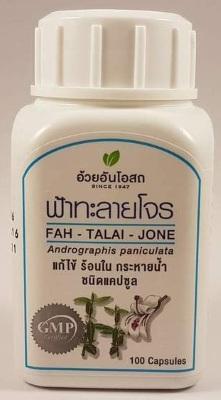 Тайские таблетки от простуды, кашля, горла на травах. Инструкция, как принимать, отзывы. Tiffy, Fah Talai Jone, Decolgen