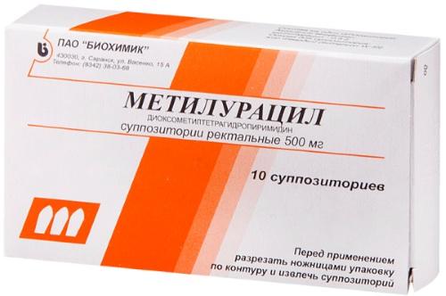 Ureaplasma parvum (уреаплазма парвум) обнаружено. Что это значит у женщин, мужчин. Лечение