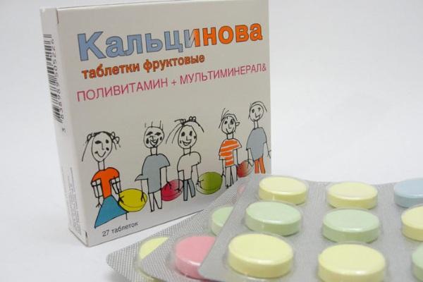 Витрум Плюс (Vitrum Plus) витамины. Отзывы, инструкция, состав, цена