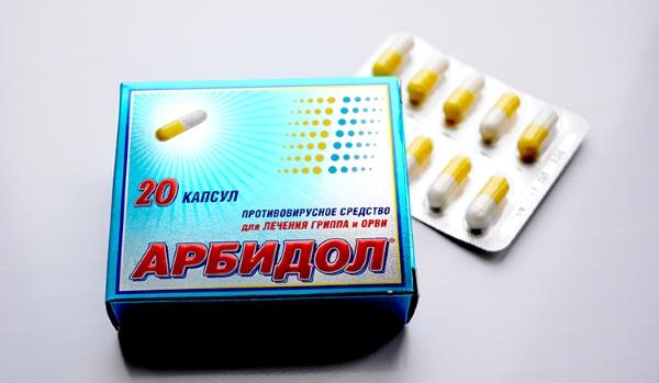 Аналоги Тамифлю (Tamiflu) в России для детей, беременных. Отзывы, цена
