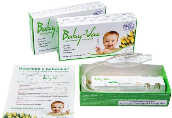 Бэби-Вак (Baby-Vac) аспиратор назальный детский. Инструкция по применению, как пользоваться, цена