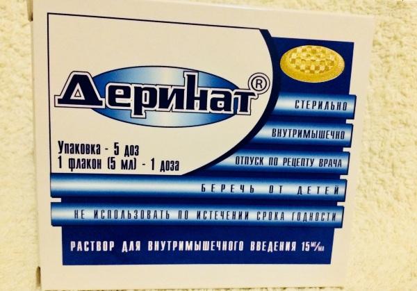 Деринат (Derinat) уколы 10 ампул. Цена, инструкция по применению, аналоги, отзывы врачей иммунологов