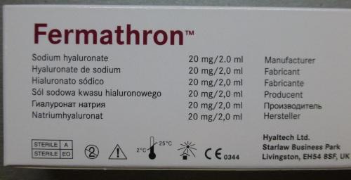 Ферматрон (Fermathron) 1-процентный. Цена, инструкция по применению, аналоги