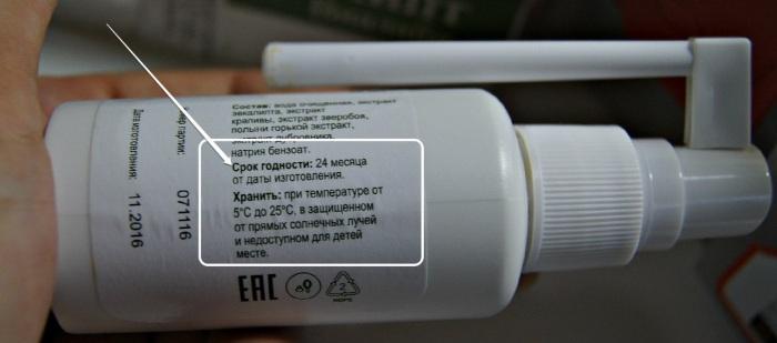 Хлорофиллипт спрей для детей, взрослым для горла. Инструкция по применению, аналоги, цена