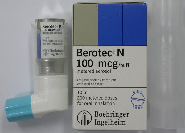 Ингалятор при бронхиальной астме. Названия для взрослых, детей, как пользоваться, цены