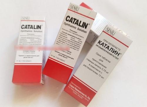 Каталин (Catalin) глазные капли. Цена, инструкция по применению, аналоги