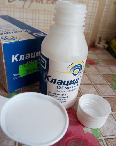 Клацид (Klacid) 125 мг для детей. Цена, инструкция, дозировка, как разводить