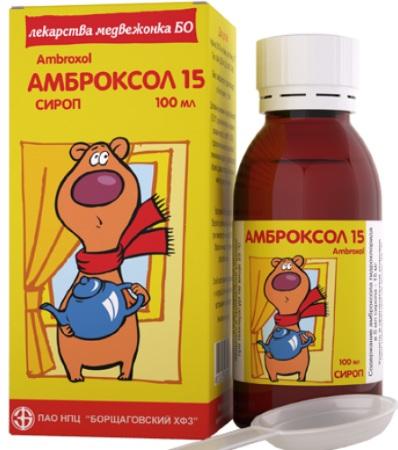 Лазолван (Lasolvan) сироп для детей. Инструкция по применению, аналоги, цена