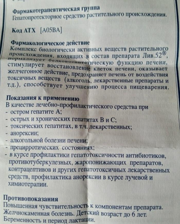 Perfect Smile Veneers официальный сайт в украине
