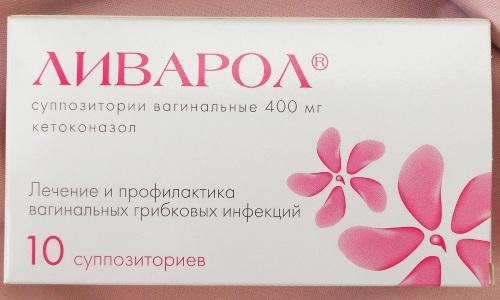 Ливарол (Livarol) при беременности 1-2-3 триместр для женщин, мужчин. Инструкция по применению, аналоги