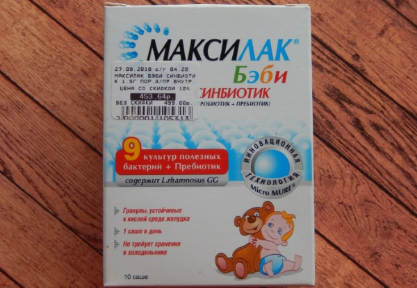 Лактобактерин (Lactobacterin) для новорожденных. Инструкция по применению, цена, отзывы