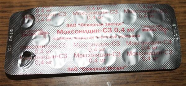 Моксонидин (Moxonidine). Отзывы пациентов принимавших препарат, инструкция, аналоги, цена