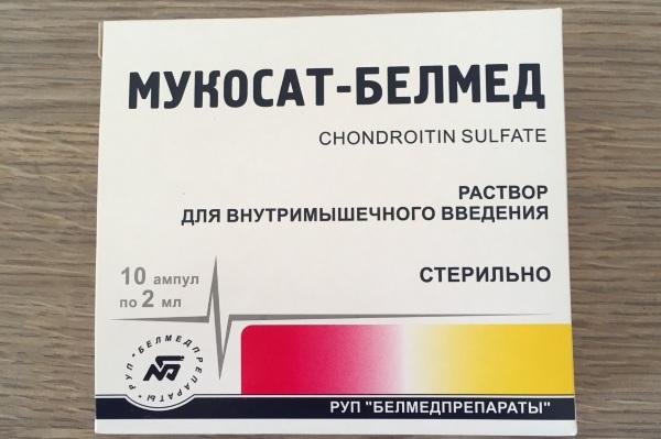 Мукосат (Mucosat). Отзывы больных, применяющих этот препарат, инструкция по применению, аналоги