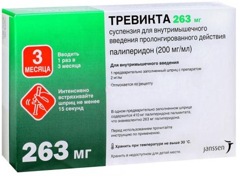Неулептил (Neuleptil) для детей. Отзывы, инструкция по применению, аналоги, цена