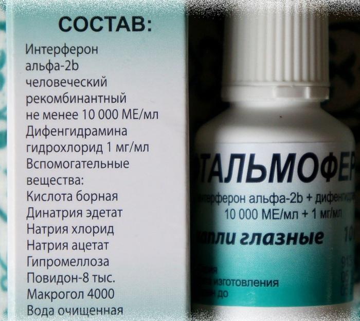 Офтальмоферон (Oftalmoferon) глазные капли. Отзывы, инструкция по применению, аналоги, цена